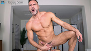 Gay VR PORN-Manuel Skye fucked hard in the ass